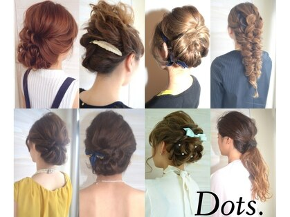 ドッツ(Dots.)の写真