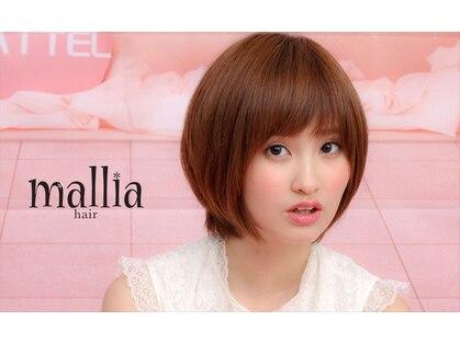 マーリャヘアー(mallia hair)の写真