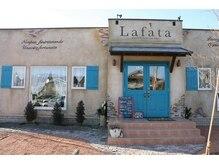 ラファータ(Lafata)の雰囲気(アンティーク調な可愛い一軒家サロン トータルビューティサロン)
