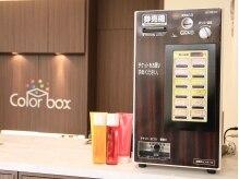 カラーボックス(color box)の雰囲気(券売機による前払い制☆追加料金などの心配もありません。)