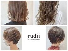 ルディー バイ ヘアーポケット(rudii by HAIR POCKET)
