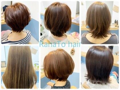 ラナトヘアー(RanaTo hair)の写真