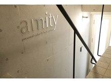 アミティー(amity)の雰囲気(住宅街にある隠れ家のような落ち着いたプライベートサロンです♪)