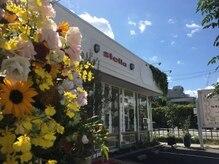 ステラ 嵯峨店(stella)の雰囲気(大きい道路に面したお店♪ 駐車場5台完備☆)