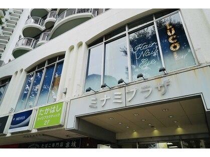 ルコル テイラーオブビューティー 新所沢(LuCoLu Tailors of beauty)の写真