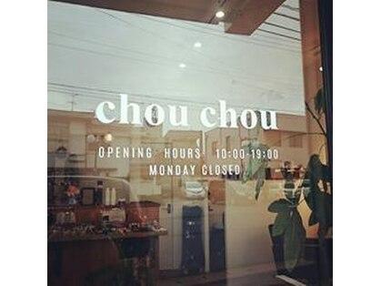 シュシュ(chouchou)の写真