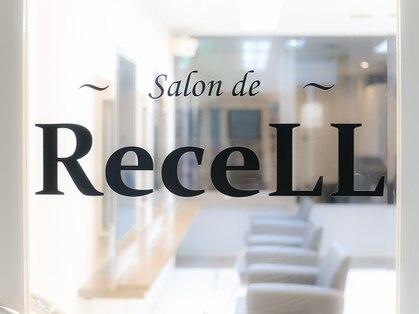 リセル(ReceLL)の写真