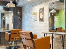 アグ ヘアー バハマ 札幌8号店(Agu hair bahama)の雰囲気(こだわりの空間。ゆったり寛げる贅沢なサロン。)