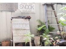 スヌーク(SNOOK)の雰囲気(ご家族やママ友達など、複数でのご来店もOK)