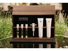 【AVEDAヘッドスパ】3種類のアロマブレンドオイルから香りのお好みや効果でお選びいただくことができます。