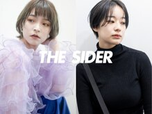 サイダー(THE SIDER)