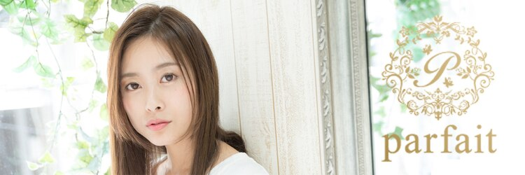 パルフェ ヘアー バイ オーク 九大学研都市(parfait hair byOAK)のサロンヘッダー