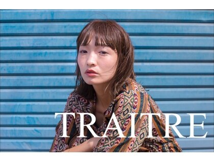 トレートル(TRAITRE hair)の写真