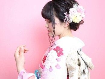 ヘアーアンドメイクサロン ハナココ(hair&make salon hana Coco)の写真/【レンタル着物有り】特別な日を華やかに彩り、最高の一日に☆プロの技術で苦しくないのに着くずれしない♪