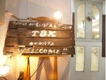 ティービーケー野方店(TBK)の雰囲気(まるでカフェのような入口☆)