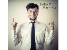 アイスヘアワークスの雰囲気(BarBarで男をキメル!)
