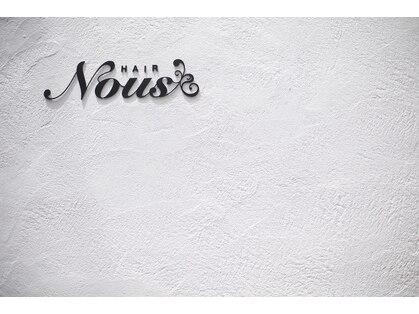 ナチュラルサロン ヌース(natural salon Nous)の写真