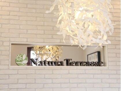 ナチュラテラッセ(Natura Terrasse)の写真