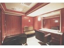 ヘア ヴィルゴ 吉祥寺(hair Virgo)の雰囲気(完全個室VIPルームも完備。非日常な贅沢空間で心まで綺麗に。。)