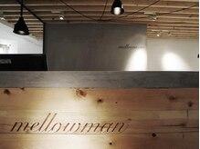 メロウマン(mellowman)の雰囲気(ケアブリーチ使用のダブルカラーやハイライトがおすすめです☆)