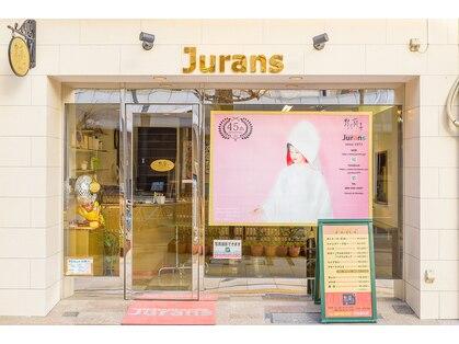 美容室 ジュランス 花園本店(樹蘭子)の写真