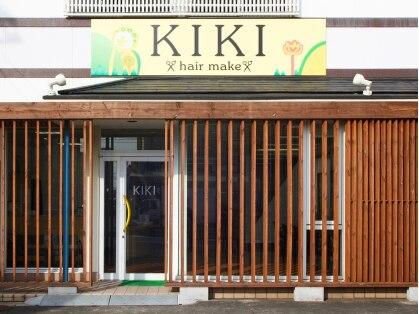 ヘアーメイク キキ(hair make KIKI)の写真