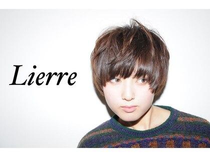 リエール(Lierre)の写真
