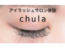 モナヘアー ロット(mona hair lot)の雰囲気(chula eyelash併設♪ご予約は、お電話にて受け付けています。)