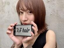 ラフヘアー(R.F hair)