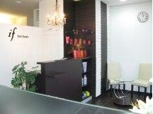 イフ ヘアデザイン 川名店(if hair design)の雰囲気(上質な空間でお客様一人一人の魅力を輝かせるサロンを目指します)
