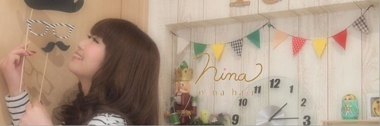 ニナヘア(nina hair)のサロンヘッダー