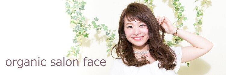 オーガニックサロン フェイス 梅田店(organic salon face)のサロンヘッダー