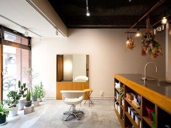"""トゥートゥー(twotwo)の写真/""""ちょうどいい""""美容室―マンツーマンでリラックス。好奇心くすぐる、開放的なのに洗練された空間を。"""