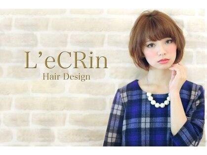 レクラン(L'eCRin)の写真