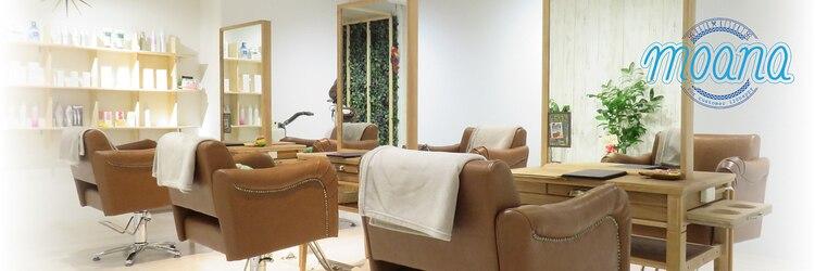 ヘアーリゾート モアナ(hair Resort moana)のサロンヘッダー