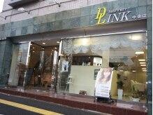 ディーリンク 中央店(hair cure DLINK)の雰囲気(大理石のような石で囲われたスタイリッシュな外観★)
