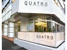 クアトロ 青葉台店(QUATRO)の雰囲気(青葉台駅徒歩3分☆ソフトバンクの隣です。)