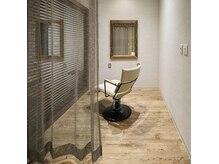 トライベッカ ビューティアンドスパ 水戸(TRIBECA BEAUTY&SPA)の雰囲気(全席半個室空間☆まるで自分の部屋の様にリラックス☆)