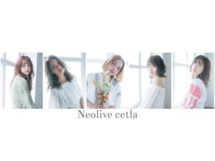 ネオリーブセトラ 新宿東口店(Neolive cetla)の写真