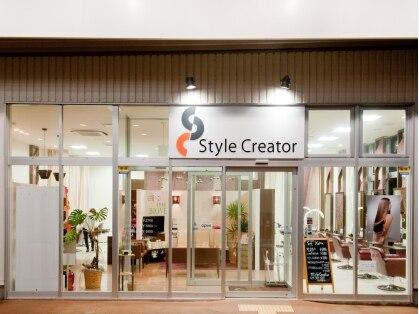 スタイルクリエイター 水戸店(Style Creator)の写真