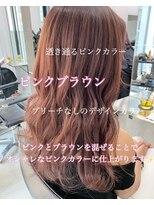 アディション 渋谷(ADITION)【ADITION渋谷】ピンクブラウンカラー!