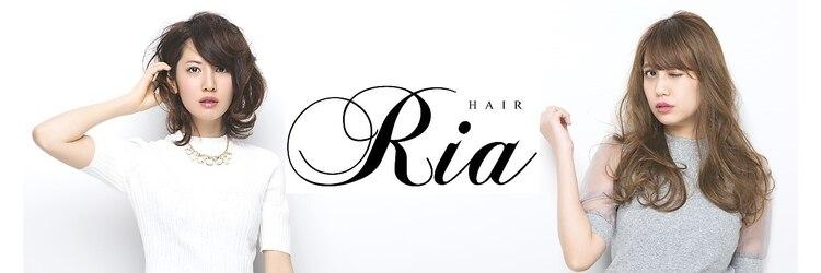 リア(Ria)のサロンヘッダー