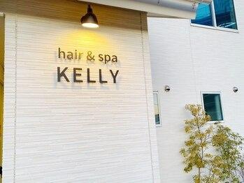 ケリー(KELLY)の写真/ナチュラルなスタイルを目指すあなたに。女性スタイリストのみ在籍のプライベート空間…*