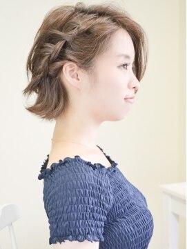 ショートボブ編み込みヘアアレンジ パティオン(PATIONN)セクシークールグラマラスウェーブ片側三つ編みセット