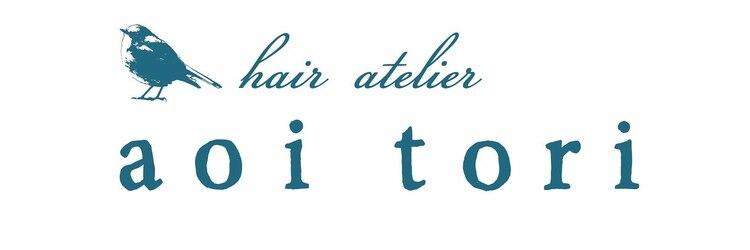 ヘアー アトリエ アオイトリ(hair atelier aoitori)のサロンヘッダー