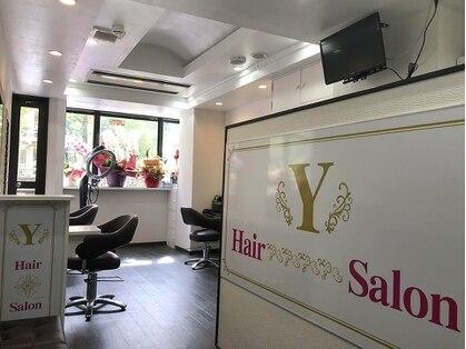 ヘアービューティーサロンワイ(Hair Beauty Salon Y)の写真