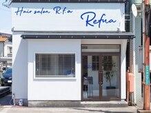ヘアーサロン レフア(Hair salon Refua)