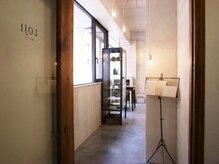 ロジヘアー(LOJI hair)の雰囲気(細い階段を2階へ上がり、小さなドアからお入り下さい。)