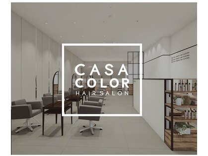 カーサカラー イオンタウン木更津請西店(CASA Color)の写真