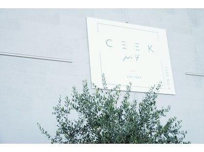 シーク(CEEK NO.4)